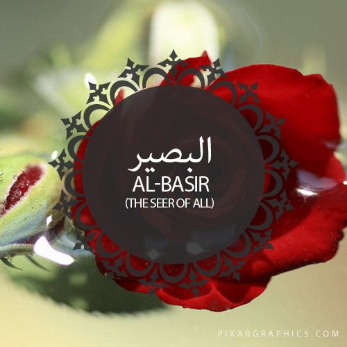 Al-Basir,The Seer of All-Islam,Muslim,99 Names