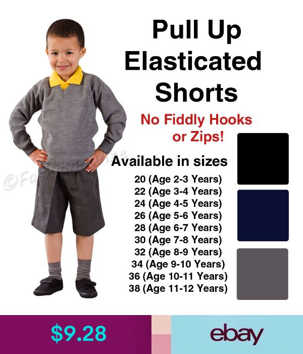 INTEGRITI Boys Pull Up School Uniform Shorts Elasticated Pull On Black Grey Navy Ages 2 3 4 5 6 7 8 9 10 11 12 13