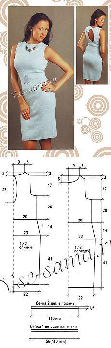 Платье-футляр (машина)