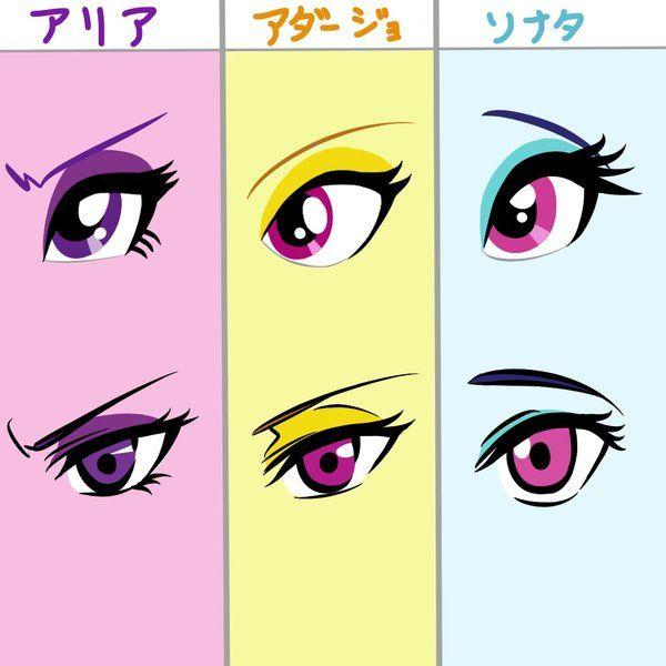 #1292942 - adagio dazzle, aria blaze, artist:raika0306, equestria girls, eye, eyes, japanese, rainbow rocks, safe, sonata dusk - Derpibooru - My Little Pony: Friendship is Magic Imageboard