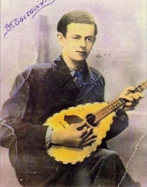 Vassilis Tsitsanis ( 1915 – 1984) was a Greek songwriter and bouzouki player. He became one of the leading Greek composers of his time and is widely regarded as one of the founders of modern Rebetika. https://www.youtube.com/watch?v=LaPFrdW1WAo