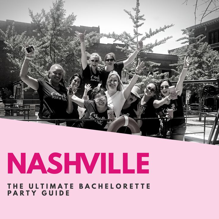 Planning a bachelorette party in Nashville?! Stop everything and just become friends with Alyssa, my friend's amazing MOH. Haha! Alyssa (and a few of the bridesmaids) planned a killer bachelo…