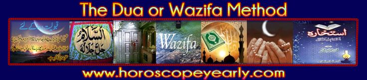 The Dua or Wazifa Method For Baby Boy, Business, Visa, Become Rich - The Wazifa is implicit to a selected Dua associate exceedingly in a very ancient means often for an unambiguous amount of significant. The Wazifa is associate Urdu word associated it's an uncomplicated and powerful approach to form sensible all the sorrows of human life.The Dua or Wazifa method is especially used for numerous varieties of services ... Continue Reading Here…
