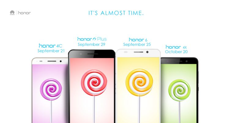 Lollipop_Honor