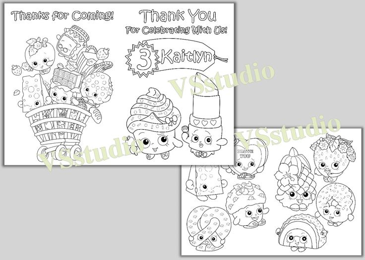 Personalized Shopkins Birthday Party Thank You Coloring