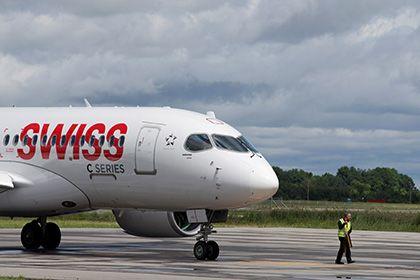 Властям предложили обращать внимание на «мусульманскую» еду авиапассажиров http://mnogomerie.ru/2016/12/16/vlastiam-predlojili-obrashat-vnimanie-na-mysylmanskyu-edy-aviapassajirov/  Менеджер по безопасности швейцарской авиакомпании Swiss International Air Lines предложила обращать особое внимание на то, какую пищу заказывают пассажиры самолетов. Об этом сообщает портал Middle East Eye (MEE). Сотрудница перевозчика Марина Рипа-Бриску (Marina Ripa-Braescu) считает, что информация о том, какие…