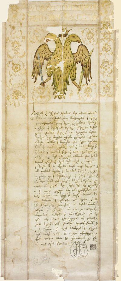 Royal charter of King Vakhtang VI of Kartli in Mkhedruli, 1712 AD.