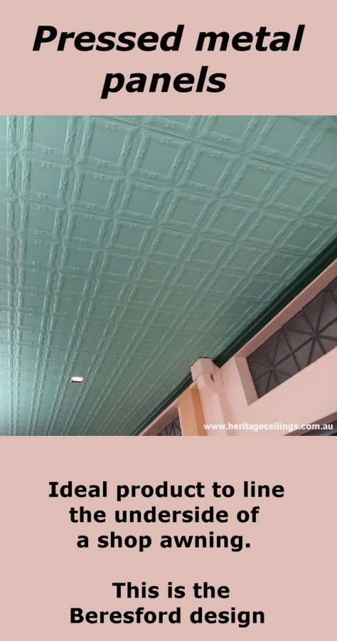 Pressed metal panels are made from aluminium so they don't rust. Learn more about this design here: http://www.heritageceilings.com.au/tempat/lachlanhearts.php