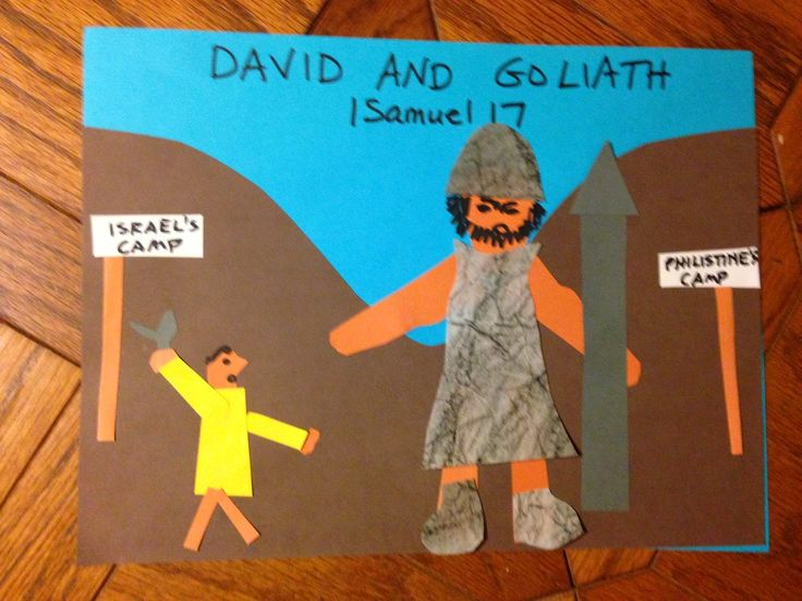 1 Samuel 17. David and Goliath. Inexpensive easy Bible lessons for children. Free to all! A young brave David kills a taunting Philistine named Goliath. Wonderful story of how confidence in the LORD can overcome the seemingly impossible. Take a look and share!