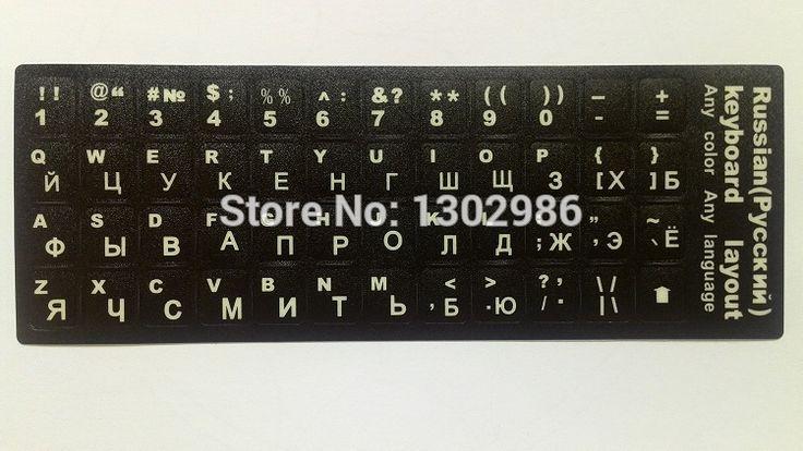 50 шт. русские буквы алфавит обучения раскладка клавиатуры наклейки для ноутбука / клавиатуры компьютера 10 дюймов или выше планшет пк