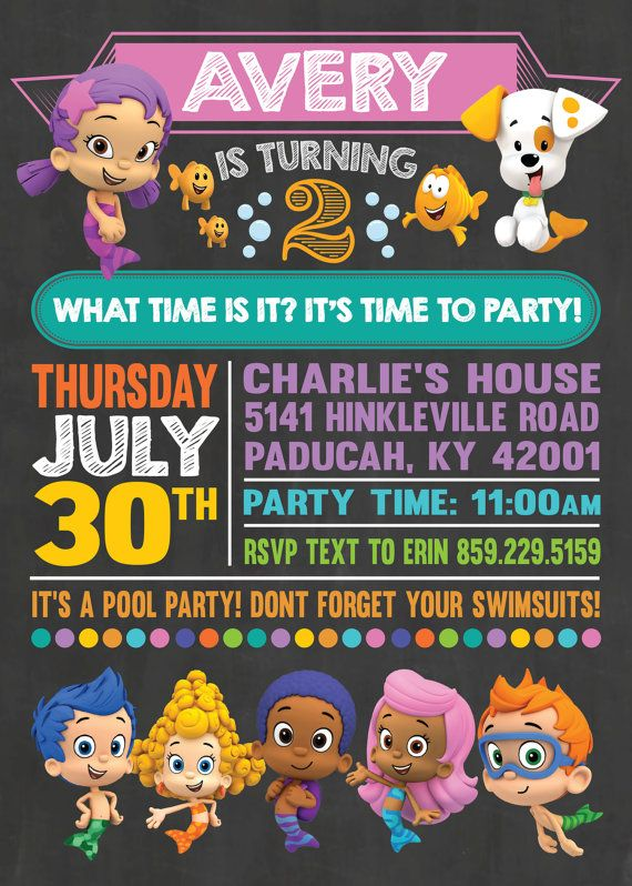 Bubble Guppies Birthday Invitation / Bubble Guppies by EmryPRINTS