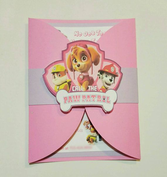 Pink Skye Paw Patrol Inspired Invitations Paw by AshleyKreations