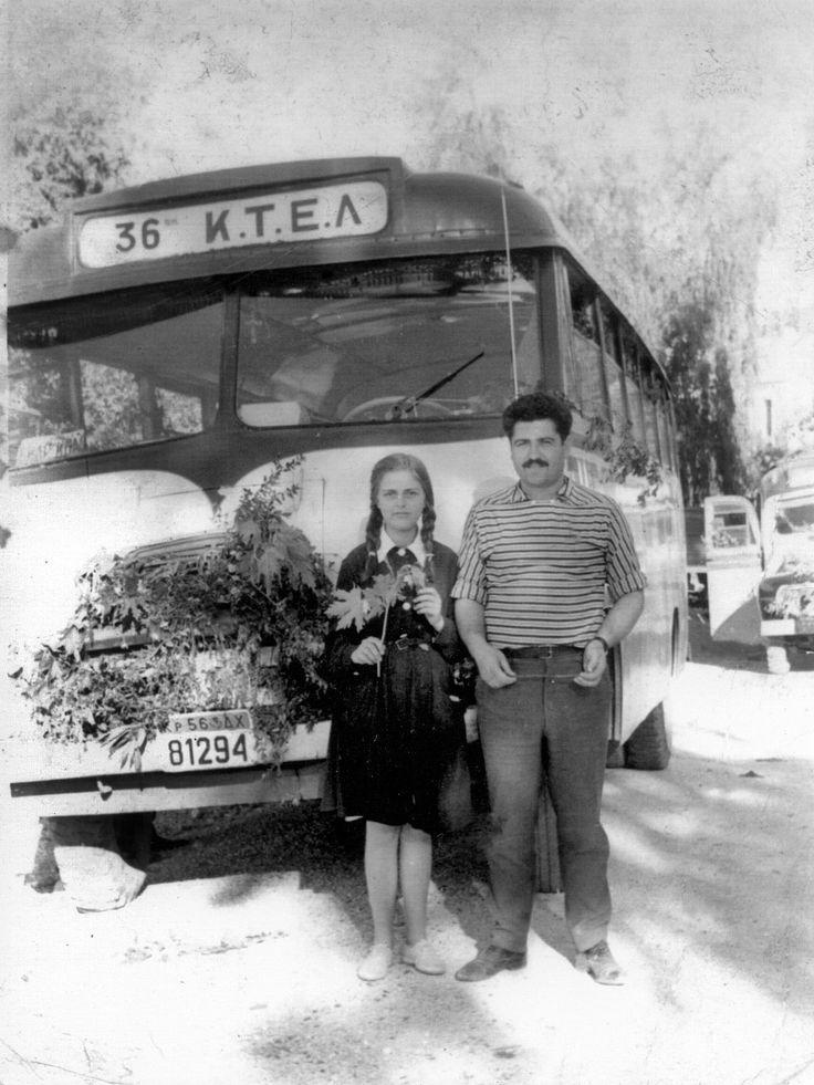 ΚΤΕΛ Χανίων - Ρεθύμνου - Ιστορικές Φωτογραφίες Στόλου