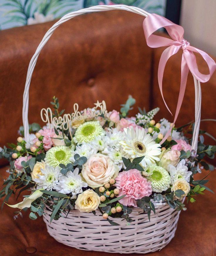 ✨Наши цветочные корзины разлетаются по всему городу✨  Прекрасный подарок на День рождения или просто комплимент без особого повода ������ Доброй среды, дорогие) ______ Сделать заказ ☎️ 56-33-58  http://gelinshop.com/ipost/1521509427381885861/?code=BUdfMNNgVul