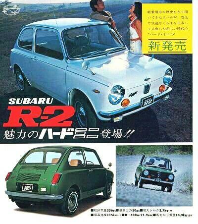 Subaru R-2