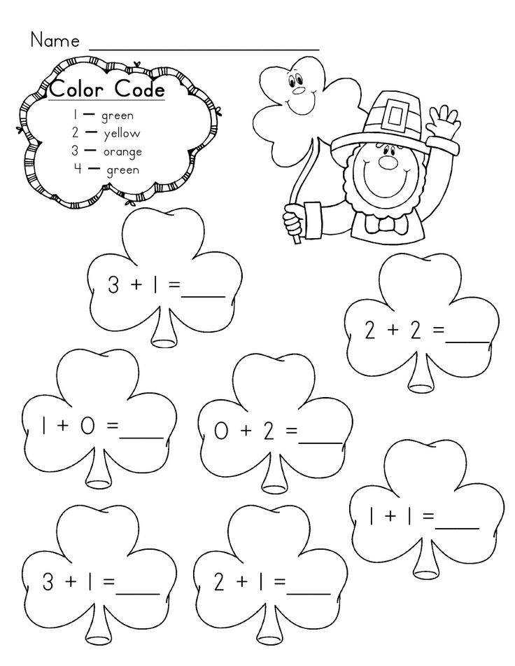 7 best Holiday Themed Worksheets for Kids images on
