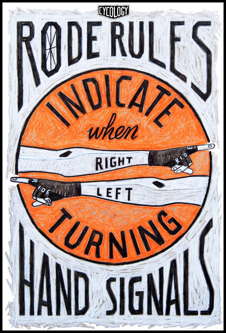 Rode Rules 5: a series of Pencil drawings on Paper about Road Cycling Safety. #usuextensionsustainability