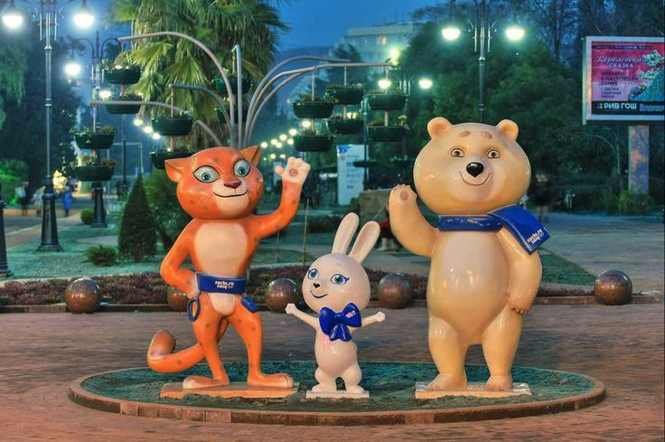 Mascotte des JO Sochi