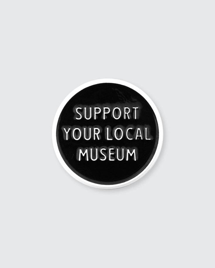 Support Your Local Museum by MysteryTrainCreat on Etsy https://www.etsy.com/listing/571529873/support-your-local-museum