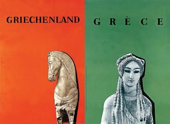 Old greek posters by Karabot & Katzourakis studio