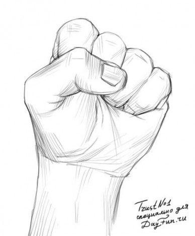 Как нарисовать кулак карандашом