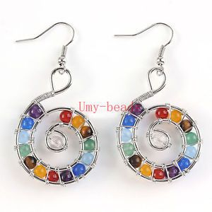Natural Round 7 Chakra Beads Wire Wrap Spiral Universe Earring Pendant Necklace