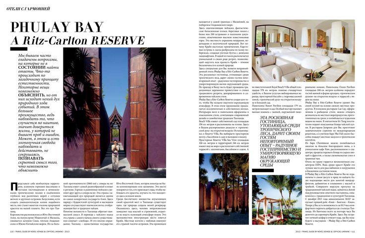 Phulay Bay, a Ritz-Carlton Reserve , город จังหวัดกระบี่, Thailand, #novelvoyage #deeptravel #hotelswithharmony