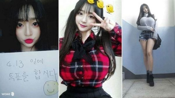 Korean Teacher With Biggest Breasts Viralsexypic  -5848