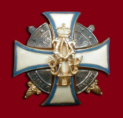 Знак выпускника Казанского военного училища