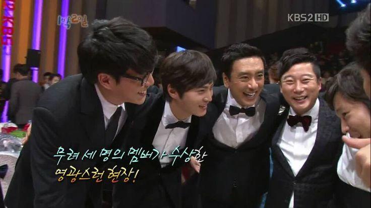 Sung Si-kyung, Joo Won, Kim Seung-woo, Lee Soo-geun, Uhm Tae-woong (not shown), Cha Tae-hyun and Kim Jong-min 1N2D cast season 2