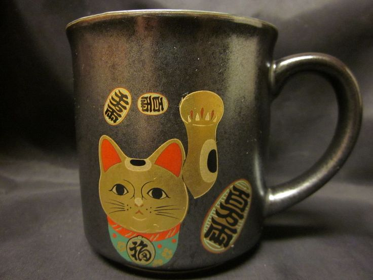 "99 Cent Auction of the Day:  Get your Lucky Money Cat Mug and start winning fortunes!  #Neko #LuckyCat #FortuneCat #Japan #Maneki #Kanjii #BeckoningCat #WelcomerCat #HappinessCat #GoodFortuneCat #HelloKitty #Money #LongLife #Health #Love MUG NEKO LUCKY FORTUNE CAT Signed Japan Metallic Gold Red Splatter Finish 3.5"""
