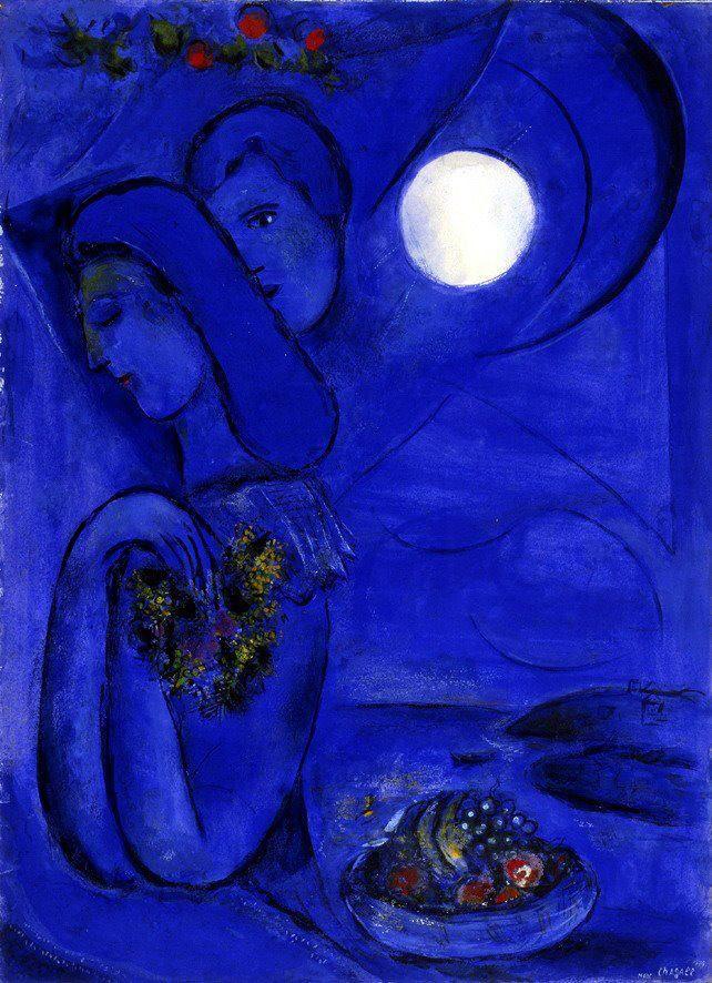 Marc Chagall - Saint Jean Cap-Ferrat, 1949