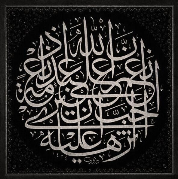 حديث شريف : ان الله اذا انعم على عبده نعمة احب ان يرى اثرها عليه #الخط_العربي #خط_الثلث