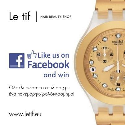 """ΝΕΟΣ, SUPER ΔΙΑΓΩΝΙΣΜΟΣ ΑΠΟ ΤΟ LE TIF HAIR BEAUTY SHOP! Δώρο: 1 πανέμορφο ρολόϊ Swatch Golden Full-Blooded αξίας 125ε!!! Είναι σε χρυσό χρώμα και διαθέτει ημερολόγιο και χρονογράφο.  Συμμετέχετε κάνοντας """"like"""" στην σελίδα μας και """"share"""" στην φωτογραφία του διαγωνισμού! Όσοι από εσάς έχετε κάνει ήδη """"like"""", απλά κάνετε """"share""""!  https://www.facebook.com/photo.php?fbid=362067753897055=a.296006420503189.57016.232979733472525=1"""