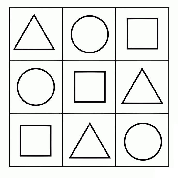 geometric2.gif (1000×1000)