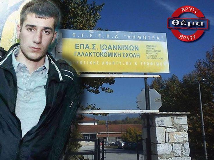 Σκανδαλώδης εισήγηση Εισαγγελέα: Ζητά την αθώωση Μαρκογιαννάκη και διευθυντή Γαλακτοκομικής για τη δολοφονία Γιακουμάκη!