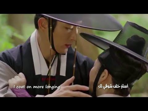 [ FULL ALBUM ] - Scholar Who Walks The Night OST - YouTube