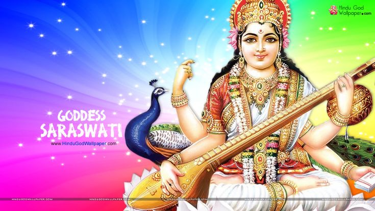 Saraswati Wallpaper 1366x768 HD Free Download