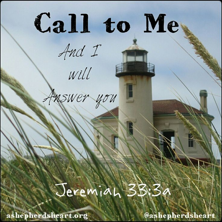 Call out to The Lord!  He will answer you.  Just pray believing in faith and leave the answer to Him according to His purpose, will and plan..   No matter if you receive the answer you want or not...He will answer.   #faith #hope #truth #wisdom #life #believe #prayer #pray #praywithoutceasing #prayerchangesus #encouragement #encourage #christfollower #bible #scripture #Godsword #heart #mind #soul #strength #ashepherdsheart