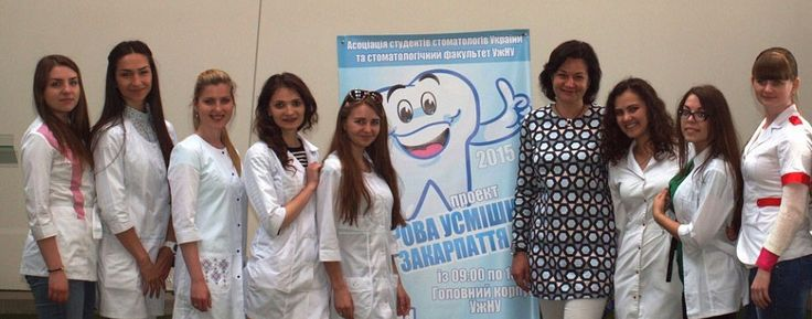 Uzhhorod National Medical University is one of the best leading universities especially for Dentistry in Europe (Ukraine). The country proves to be a major center of attraction for all international students.