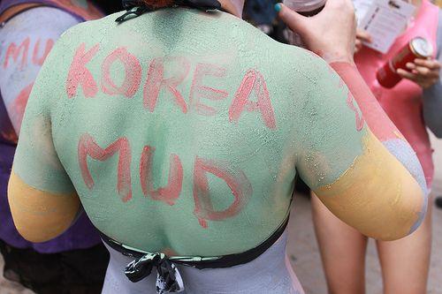 Boryeong Mud Festival 38