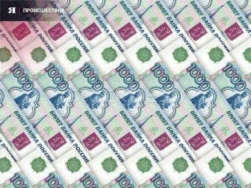 Бизнес-леди лишилась автомобиля Toyota RAV из-за долгов  http://yarcube.ru/news/proisshestvija/73262.php  Жительница Ярославля взяла кредит в банке и не вернула деньги вовремя. Ситуация дошла до суда. Исполнительный лист о взыскании с бизнес-леди полумиллионов в пользу банка поступил приставам Дзержинского района. Приставы, сделав запрос в ГИБДД, выяснили, что у женщины есть машина — Toyota RAV.