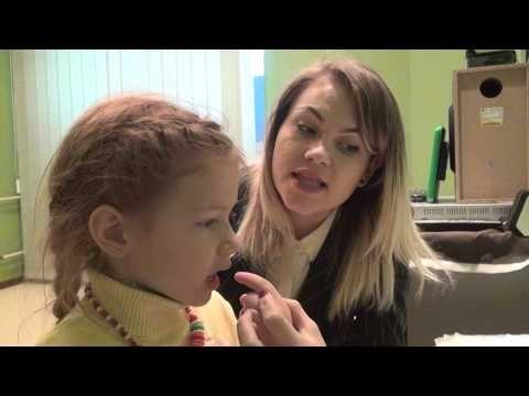 Логопед. Как исправить произношения звук Р. У детей дошкольного возраста. - FamilyClub MAMA