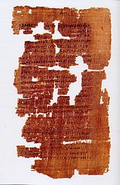 159. article...Acts of Peter, one of the earliest of the apocryphal Acts of the Apostles.