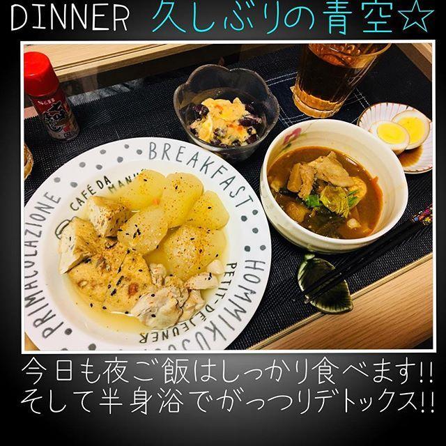 . 昨日の夜ごはん… 味噌煮込み⁈うどん←私はミニサイズ 煮卵  おでん⁈ お豆とツナとゆで卵の和え物onラー油 ↑そろそろ飽きて来たので味変 . 昨日も夜ご飯はしっかり食べました! うどんで#炭水化物 も摂ってます。 食べないで痩せるのは私にとって続けられない方法なので、すぐには痩せなくても、#食べて痩せる (食べても太らない^^)身体を作りたいなーと思ってます。 . たまには(ってか毎週末だけど)思いっきり食べたり、甘い物食べ続けたりもしちゃうけど、それでもちゃんと元に戻してまたコツコツ頑張る! そんなんでいいのかなーと😂 . . . #ダイエット #ダイエッター #diet #公開ダイエット #レコーディングダイエット #糖質制限 #低糖質 #食べて痩せる #努力 #ウォーキング #ランニング #筋トレ #甘いものがやめられない #デブ #肉 #パン #大好き #マイペース #おうちごはん #夜ごはん