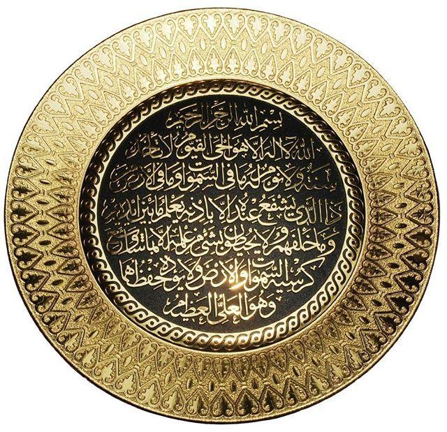Gold Black Ayatul Kursi Plaque. - Link on bio. ✔ • www.muslimclothing.com/islamic-decorations - - -  #decoration #islamic #allah #muhammad #silver #backstage #art #calligraphy #design #muslim #decor #decors #plaque #wall #house #arabic #arab #accessories #instalike #instapic #instapicture #dope #olshop #olshopmurah
