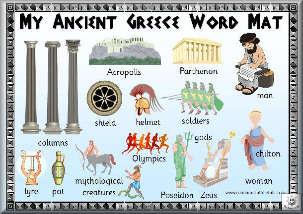 Free Printable Ancient Greece Word Mat