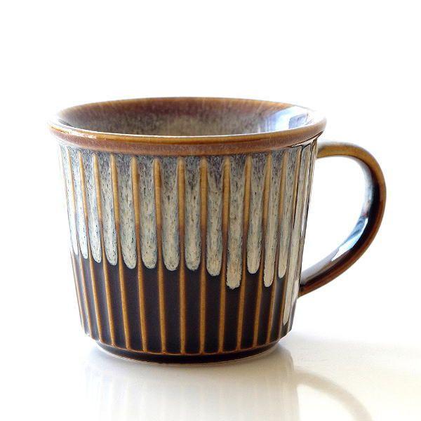 マグカップ 陶器 日本製 おしゃれ 瀬戸焼 和モダン 和風 コーヒーカップ ストライプ 縞ライン デザイン マグカップ コハク流し Mkn8658 セラミックカップ コーヒーカップ マグカップ