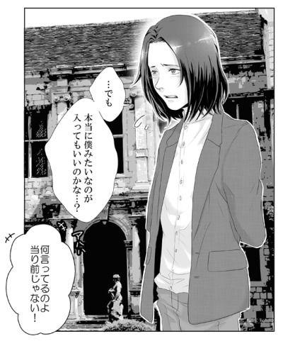 by ジル@ついったー (jill_s_alg).