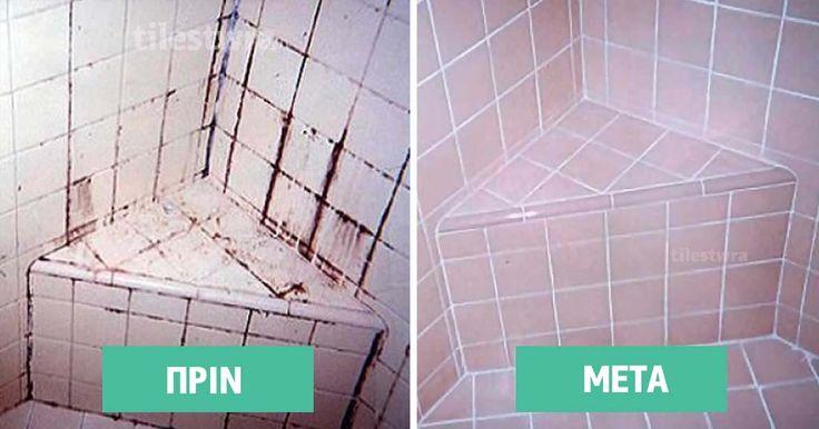 10 κόλπα για να καθαρίζετε χωρίς βλαβερά χημικά και απορρυπαντικά